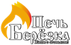 Печь Берёзка