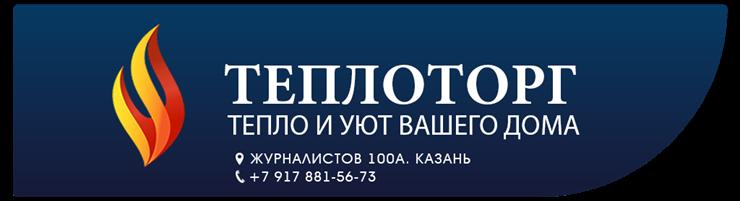 """Печи для бани и сауны """"Везувий"""" - Русичъ"""