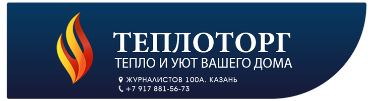 """Печи для бани и сауны """"Везувий"""" - """"Президент"""""""