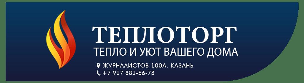 ТеплоТорг